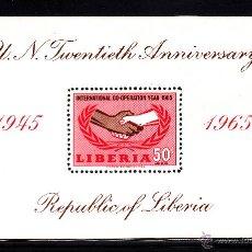 Sellos: LIBERIA HB 34* - AÑO 1965 - 20º ANIVERSARIO DE NACIONES UNIDAS. Lote 51133774