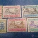 Sellos: LIBERIA MAGNIFICO LOTE DE 6 SELLOS AÑO 1922 (CENTENARIO). Lote 51562486
