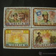 Sellos: LIBERIA 1981 IVERT 892/5 *** 1º ANIVERSARIO DE LA CREACIÓN DEL CONSEJO DE REDENCIÓN DEL PUEBLO. Lote 53147176