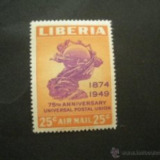 Sellos: LIBERIA 1950 AEREO IVERT 62 *** 75º ANIVERSARIO DE LA UNIÓN POSTAL UNIVERSAL - U.P.U.. Lote 53147209