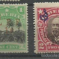 Sellos: PAREJA DE SELLOS ANTIGUOS DE LIBERIA. Lote 58615694