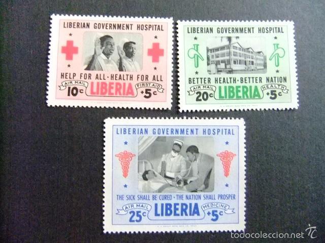 LIBERIA 1954 HOSPITAL GOUVERNAMENTAL YVERT Nº PA 73 / 75 ** MNH (Sellos - Extranjero - África - Liberia)