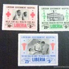 Sellos: LIBERIA 1954 HOSPITAL GOUVERNAMENTAL YVERT Nº PA 73 / 75 ** MNH. Lote 60393187