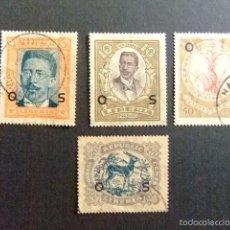 Sellos: LIBERIA 1923 SURCHARGÉS O S YVERT Nº S 136 + 137 +139 + 142 º FU. Lote 60393267