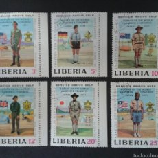 Sellos: SELLOS DE LIBERIA. SCOUTS. YVERT 1617/21. SERIE COMPLETA USADA.. Lote 60800699