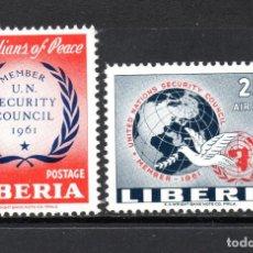Sellos: LIBERIA 373 Y AEREO 125** - AÑO 1961 - ENTRADA EN EL CONSEJO DE SEGURIDAD DE NACIONES UNIDAS. Lote 61446115