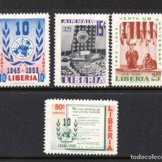 Sellos: LIBERIA AEREO 91/94** - AÑO 1955 - 10º ANIVERSARIO DE NACIONES UNIDAS. Lote 61784932