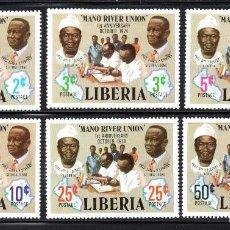 Sellos: LIBERIA 691/96** - AÑO 1975 - ANIVERSARIO DEL ACUERDO SOBRE LA RIBERA DEL MANO CON SIERRA LEONA. Lote 61871576