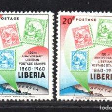 Sellos: LIBERIA 371/72** - AÑO 1961 - CENTENARIO DEL SELLO DE LIBERIA. Lote 62041388
