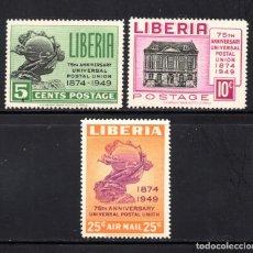 Sellos: LIBERIA 306/07 Y AEREO 62** - AÑO 1950 - 75º ANIVERSARIO DE LA UNION POSTAL UNIVERSAL. Lote 66188626
