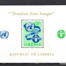 Sellos: LIBERIA HB 26** - AÑO 1963 - CAMPAÑA MUNDIAL CONTRA EL HAMBRE. Lote 79838601