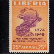 Sellos: LIBERIA AÉREO 62* - AÑO 1950 - 75º ANIVERSARIO DE LA UNION POSTAL UNIVERSAL. Lote 83451300
