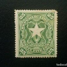 Sellos: LIBERIA , YVERT Nº 47 , 1896 . Lote 89373228