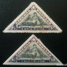 Francobolli: LIBERIA , YVERT Nº 109 + 110 , 1910-12. Lote 89378708