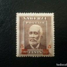 Sellos: LIBERIA , YVERT Nº 120 * CHARNELA , 1916 . Lote 89380524