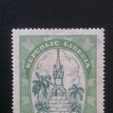 Sellos: LIBERIA , YVERT Nº 199 * CHARNELA , 1923-24. Lote 89385460
