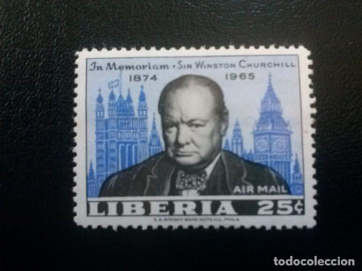 LIBERIA , CORREO AÉREO ,YVERT Nº 150 * CHARNELA , 1965 (Sellos - Extranjero - África - Liberia)