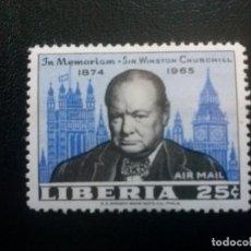 Sellos: LIBERIA , CORREO AÉREO ,YVERT Nº 150 * CHARNELA , 1965. Lote 89536104