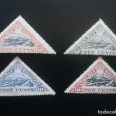 Sellos: LIBERIA , CARTAS REGISTRADAS ,YVERT Nº 16A - 19A * CHARNELA , 1919 BARCOS. Lote 89538520