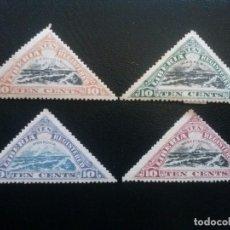 Timbres: LIBERIA , CARTAS REGISTRADAS ,YVERT Nº 16A - 19A * CHARNELA , 1919 BARCOS. Lote 89538692