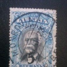Sellos: LIBERIA , CARTAS REGISTRADAS ,YVERT Nº 20 , 1920. Lote 89538908