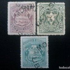 Sellos: LIBERIA , SERVICIO OFICIAL ,YVERT Nº 7 , Y 9 , 1892. Lote 89540332