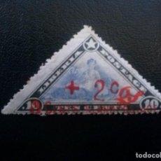 Timbres: LIBERIA , SERVICIO OFICIAL ,YVERT Nº 72 * CON CHARNELA , 1915. Lote 89542844