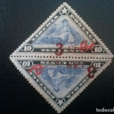 Sellos: LIBERIA , SERVICIO OFICIAL ,YVERT Nº 89 EN PAREJA , 1918. Lote 89543724