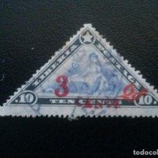 Sellos: LIBERIA , SERVICIO OFICIAL ,YVERT Nº 89 , 1918. Lote 89543780