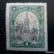 Sellos: LIBERIA , SERVICIO OFICIAL ,YVERT Nº 133 * CHARNELA , 1923. Lote 89546164
