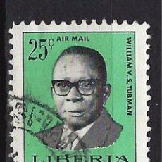 Sellos: LIBERIA - SELLO USADO. Lote 91057580