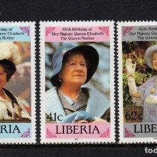 Sellos: LIBERIA 1027/29** - AÑO 1985 - 85º ANIVERSARIO DE LA REINA MADRE. Lote 95787779