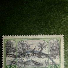 Sellos: LIBERIA. Lote 96796558