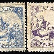 Sellos: LIBERIA 1880 . Lote 97332035