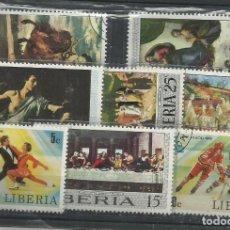 Sellos: LO DE SELLOS DE LIBERIA. Lote 102708387