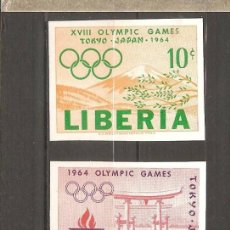 Sellos: LIBERIA,1964,CAT.YT.396/398 ND,GOMA ALGO DECOLORADA POR ALBUM. Lote 102988243