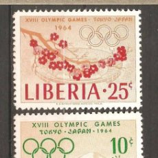 Sellos: LIBERIA,1964,CAT.YT.396/398 ,GOMA ALGO DECOLORADA POR ALBUM. Lote 102988267