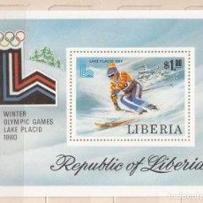 Sellos: LIBERIA HOJITA RECUERDO NUEVA** TEMA DEPORTES. Lote 106194807