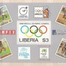 Sellos: LIBERIA HOJITA RECUERDO NUEVA** TEMA DEPORTES. Lote 106195107