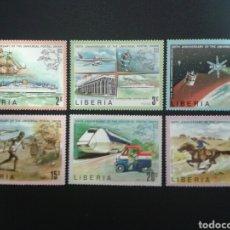Sellos: LIBERIA. YVERT 633/8. SERIE COMPLETA NUEVA SIN CHARNELA. UPU. TRANSPORTES. Lote 117080747