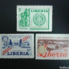 Sellos: LIBERIA. YVERT 332 + A-95/6. SERIE COMPLETA NUEVA SIN CHARNELA. ROTARY INTERNATIONAL.. Lote 117080768