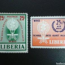 Sellos: LIBERIA. YVERT 380 + A-133. SERIE COMPLETA NUEVA SIN CHARNELA. MEDICINA. LUCHA ANTI MALARIA. Lote 117080790
