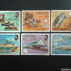 Sellos: LIBERIA. YVERT 712/7. SERIE COMPLETA USADA. TELÉFONO. UPU. TRANSPORTES. GLOBOS. AVIONES. Lote 117081067