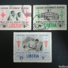 Sellos: LIBERIA. YVERT A-73/5. SERIE COMPLETA USADA. MEDICINA. HOSPITAL. Lote 117081788