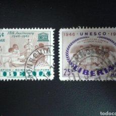 Sellos: LIBERIA. YVERT 374 + A-126 SERIE COMPLETA USADA. EL 374 DIENTE CORTO NO CONTADO. UNESCO.. Lote 117082192