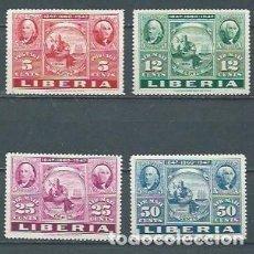 Sellos: LIBERIA,1947,CENTENARIO DEL SELLO DE ESTADOS UNIDOS,NUEVO,MNH**,YVERT 278 Y 54-56 AÉREO. Lote 119924599