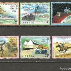 Sellos: LIBERIA YVERT NUM. 633/638 ** SERIE COMPLETA SIN FIJASELLOS UNION POSTAL INTERNACIONAL. Lote 137468622