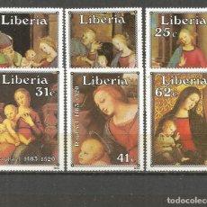 Sellos: LIBERIA YVERT NUM. 970/975 ** SERIE COMPLETA SIN FIJASELLOS . Lote 137468630