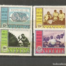 Sellos: LIBERIA CORREO AEREO YVERT NUM. 82/85 ** SERIE COMPLETA SIN FIJASELLOS . Lote 137468646