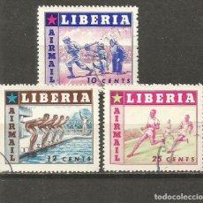 Sellos: LIBERIA CORREO AEREO YVERT NUM. 86/88 SERIE COMPLETA MATASELLADA. Lote 137468658